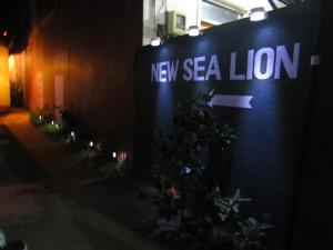 New sea lion guest house