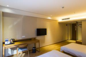 JI Hotel Shanghai Qingpu