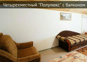 Ergos Guest House