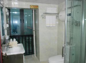 FeiGe International Apartment