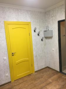 Apartment na Kremenchuhskoy