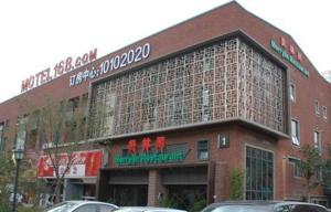 Motel Shanghai Baoshan Youyi Road