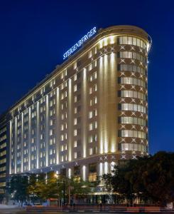 Steigenberger Hotel El Tahrir Cairo