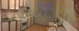 Romantic Class Apartment On Turku