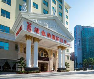 Vienna International Hotel Shenzhen Longhua Centre