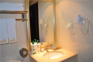 Lv Tu Apartment Pazhou Exhibition Center tesisinde bir banyo