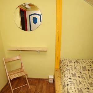 Zhit Prosto Hostel