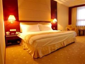 Inner Mongolia Huachen Hotel