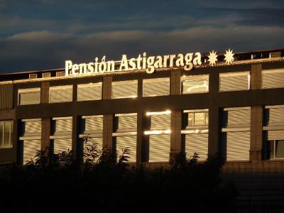Foto del Pensión Astigarraga