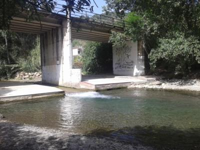 Camping Genal (Espanha Algatocín) - Booking.com