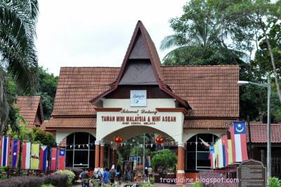 Homestay De Mitc Melaka Malacca Malaysia Booking Com