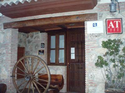 Apartamentos Rurales La Muralla II imagen