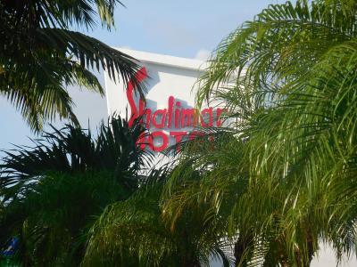 Shalimar Motel Miami Fl