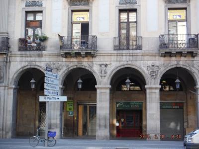 Foto del Pensión Palacio