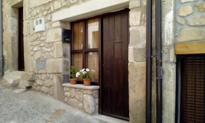 Casa Rural La Barquilla foto