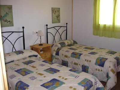 Imagen del Apartamentos Fuente Vilda