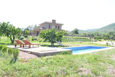 Agua Antigua Casa Rural fotografía