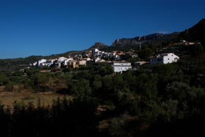Imagen del Pensión El Pirineo