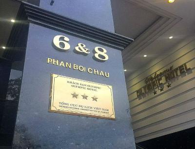 вьетнам нячанг отель олимпик отзывы Отель Дессоле Сиа Лион Бич Резорт Нячанг; Вьетнам