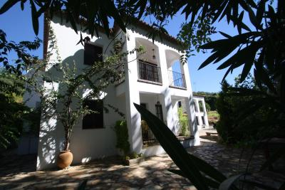 Imagen del Apartamento Rural Las Palmeras