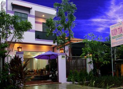 Purple Garden Homestay