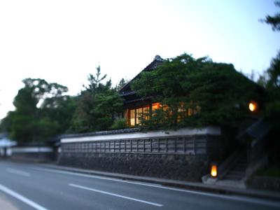 Enishinoyado Kitahori