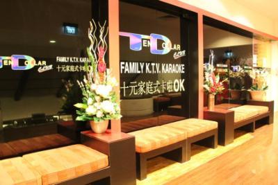 Resort Aranda Country Club Singapore Singapore Booking Com