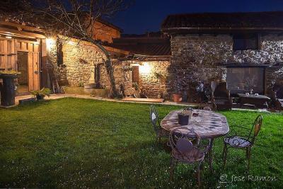 Imagen del Hotel Rural Casa de Aldea Ecocorneyana