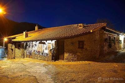 Hotel Rural Casa de Aldea Ecocorneyana imagen
