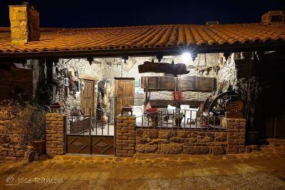 Hotel Rural Casa de Aldea Ecocorneyana fotografía