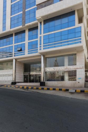 Al Mawaddah Naseem Hotelarabie Mecque Saoudite La 2YDIebEHW9
