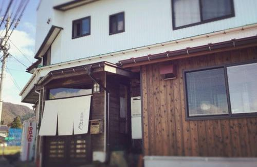 Guest House Hamada-en