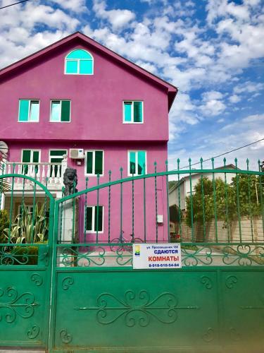 Leoregul Guest House