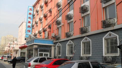 Santaizhixing Hotel