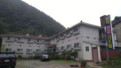 Seorak Hangang Resortel