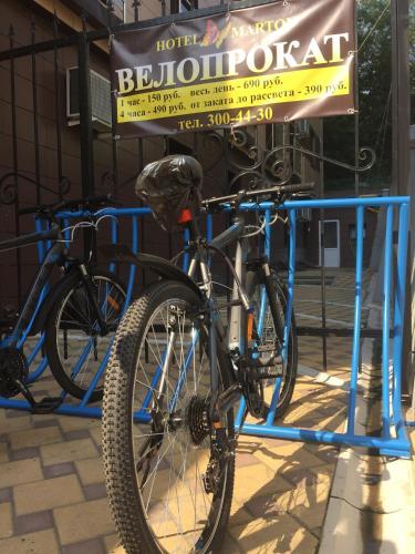 Катание на велосипеде по территории Отель Мартон на ВЛКСМ или окрестностям