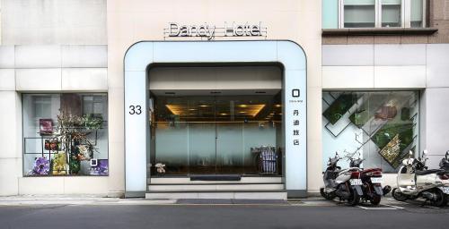 Dandy Hotel-Daan Park Branch