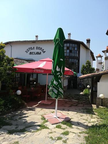 Хотел Перла - Арбанаси