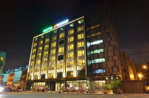 Yi He Hotel