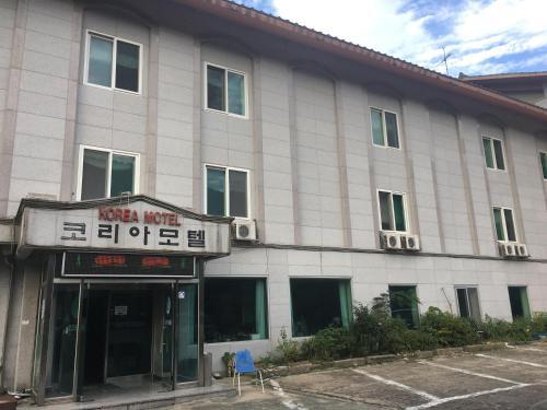 Korea Motel