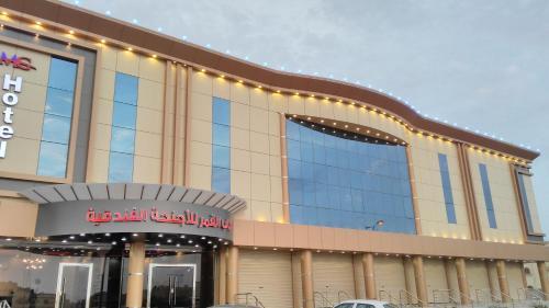 Bab Al-Qamar Hotel Suites