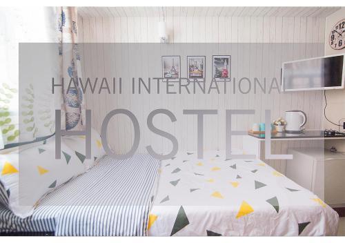 Hawaii International Hostel