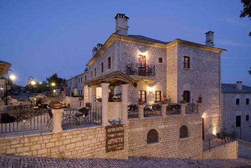 Konstantinou & Elenis - Monodendri 44007 Greece