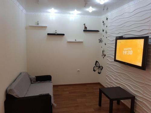 Телевизор и/или развлекательный центр в Apartment Lenina 201