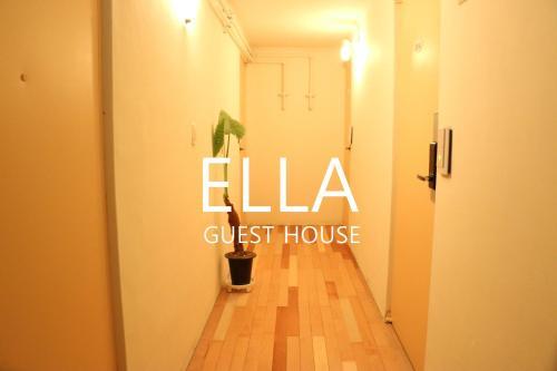 Ella - Female Only