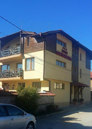 Хотел Свети Никола - Баня