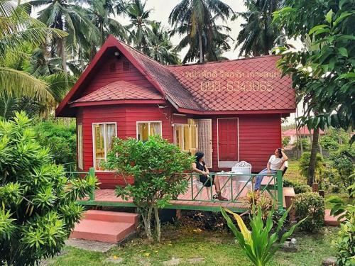 Panasuk Resort