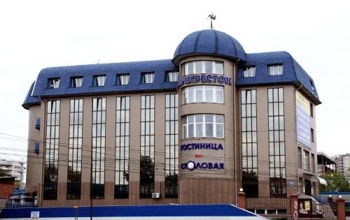 Perekrestok Hotel