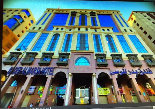Bader Al Marsa Hotel