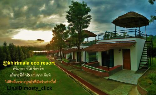 Khirimala Resort